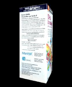 DHA Emulsion with Calcium & Vitamin C 120 ml.