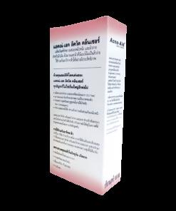 Acne Aid Liquid Cleanser