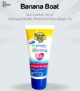 Banana Boat Sun Comfort 90 ml