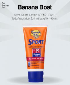Banana Boat Ultra Sport 90 ml โลชั่นกันแดด