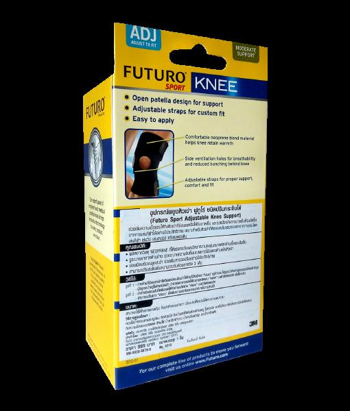 Futuro Sport-Adjustable Knee Support