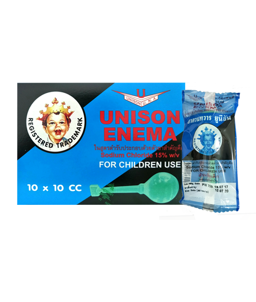 Unison Enema For Children 1 box