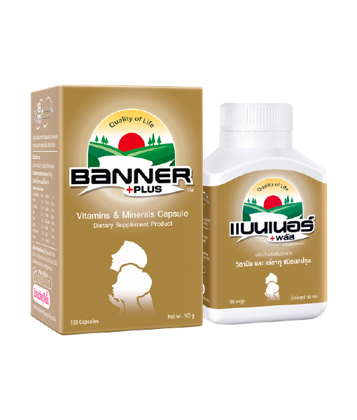 Banner Plus Vitamin Minerals 100 caps