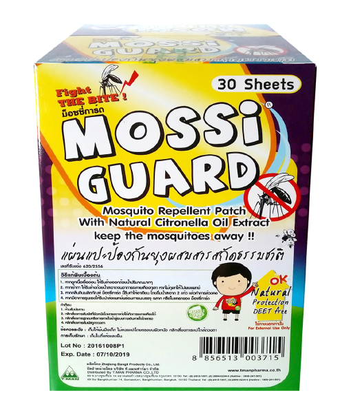 แผ่นแปะกันยุง Mossi Guard