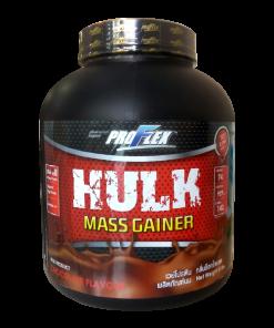 Proflex Hulk Mass Gainer Chocolate Flavour 5 lbs
