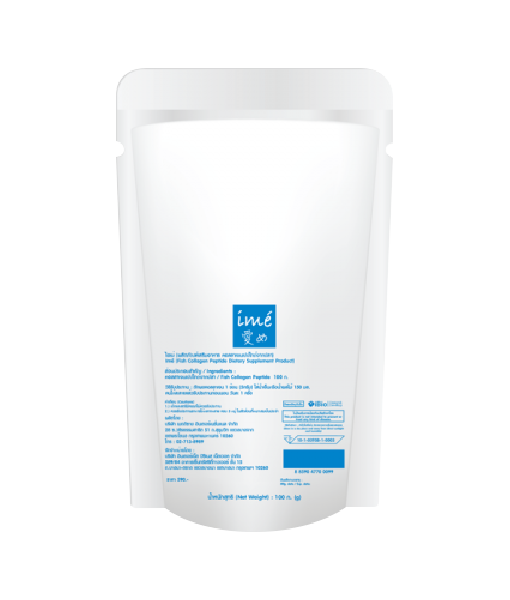 Ime Fish Collagen Peptide 100 g