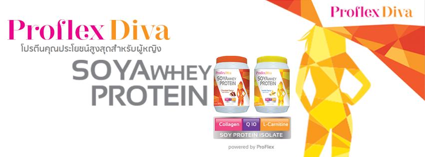 Proflex Diva Soya Whey Protein Chocolate