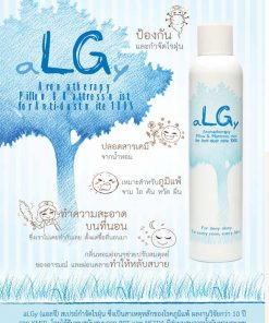 aLGy Spray 250 ml