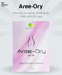 Aree Ory (30 แคปซูล) เพิ่มเสน่ห์ความสาว