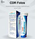 CDR Fotos 10 tab สูตรไม่มีน้ำตาล