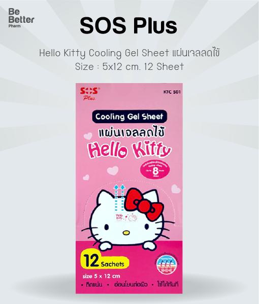 SOS Hello Kitty Cooling Gel Sheet 5x12 cm