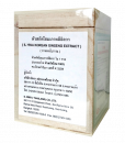 Ilhwa-Korean Ginseng Extract 30 g