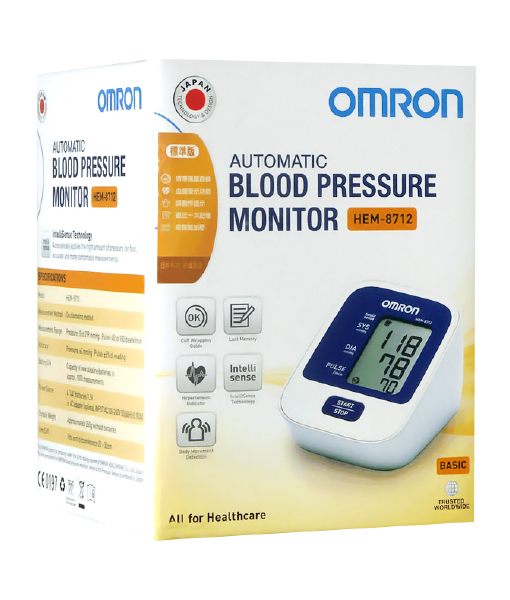 Omron Blood Pressure Monitor HEM-8712
