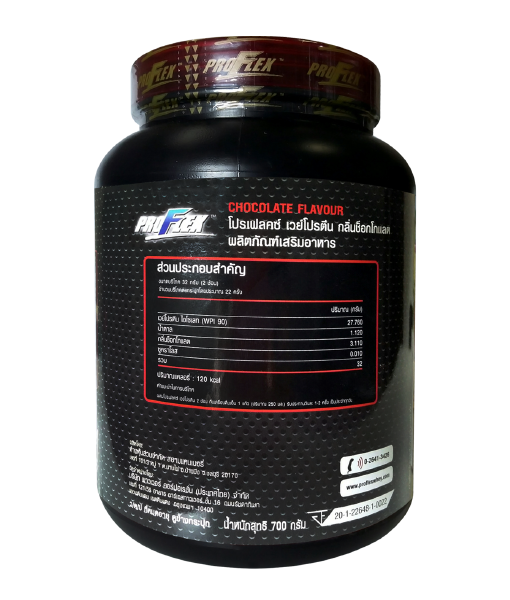 Proflex Whey Protein Isolate Chocolate 700 g