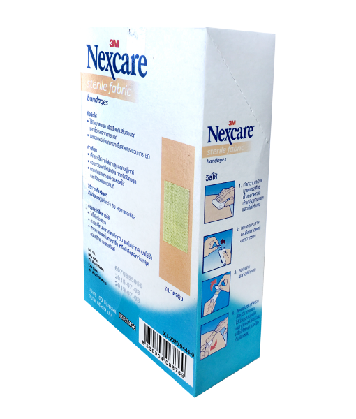 3M Nexcare Sterile Fabric Bandages 100 strips