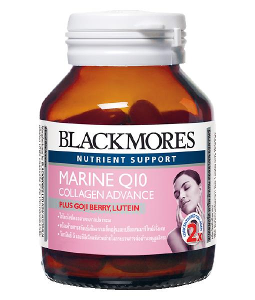 Blackmores Radiance Marine Q10 60 cap