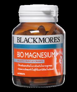 Blackmores Bio Magnesium 50 tab