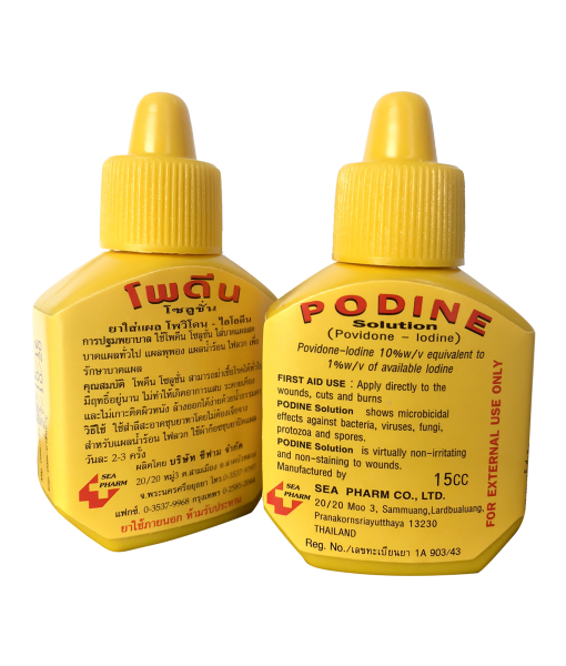 Podine Solution 15 cc