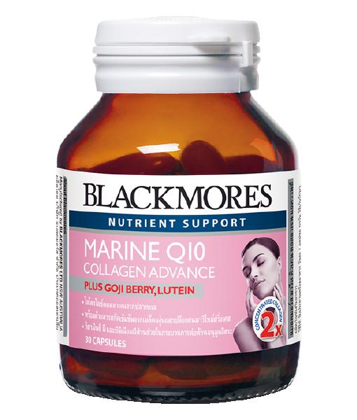Blackmores Radiance Marine Q10 30 cap