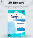 3M Nexcare Waterproof Film 10x12 cm 5 pcs/box