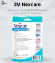 3M Nexcare Waterproof Film 10×12 cm 5 pcs/box