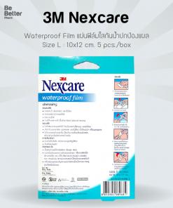 3M Nexcare Waterproof Film 10x12 cm 5 pcs/box