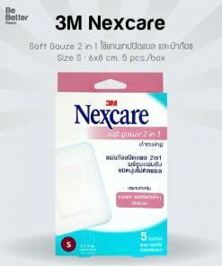 3M Nexcare Soft Gauze 2 in 1 Size S 5 pcs/box