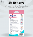 3M Nexcare Soft Gauze 2 in 1 Size S 5 pcs/box