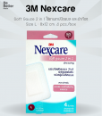 3M Nexcare Soft Gauze 2 in 1 Size L 4 pcs/box