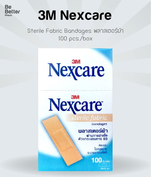 3M Nexcare Sterile Fabric Bandages 100 strips/box พลาสเตอร์ผ้า