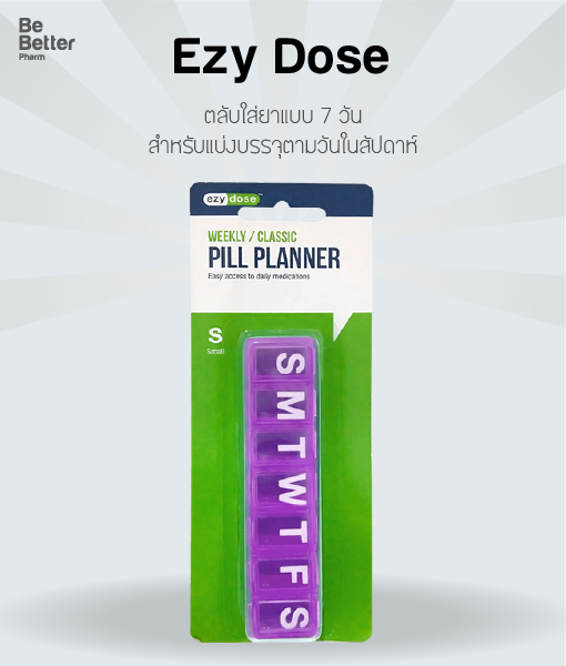 Ezy Dose 7 Day Classic