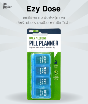 Ezy Dose 4 a Day Locking Pill Reminder