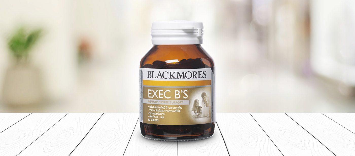 Blackmores Exec B'S