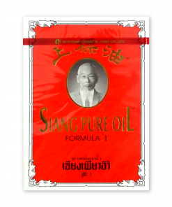 Siang Pure Oil Formula One 7 cc