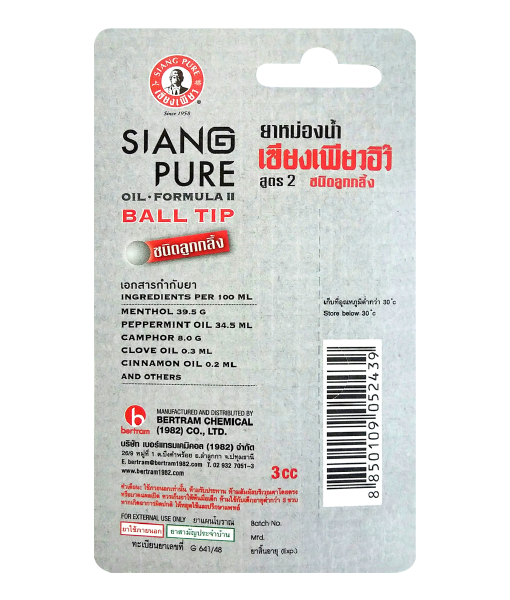 Siang Pure Oil Formula Two Ball Tip 3 cc