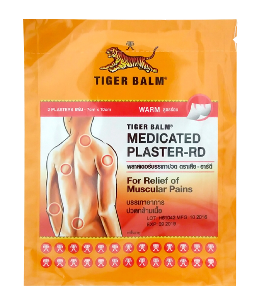 Tiger Balm Warm 7x10 2 pcs