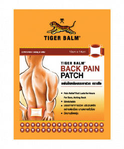Tiger Balm Back Pain Patch 10x14 2 pcs