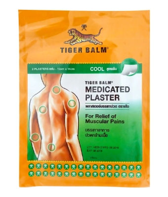 Tiger Balm Cool 10x14 2 pcs