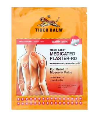 Tiger Balm Warm 10x14 2 pcs