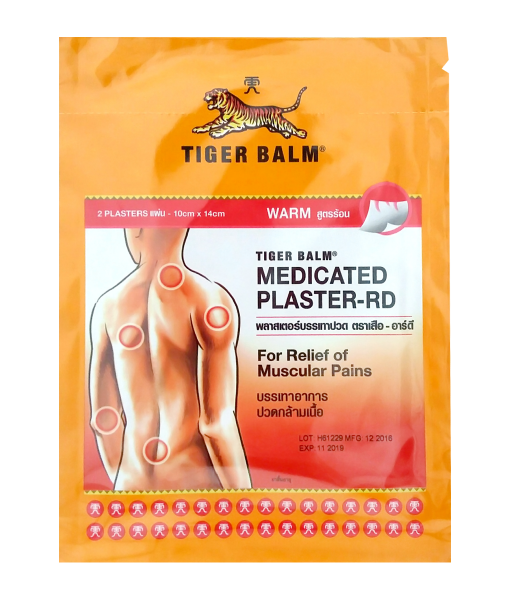 Tiger Balm Warm 10x14 2 pcs