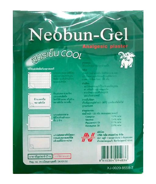 Neobun Gel Cool 7x10 2 pcs