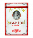 Siang Pure Oil Formula Two 3 cc สูตรอ่อนโยน