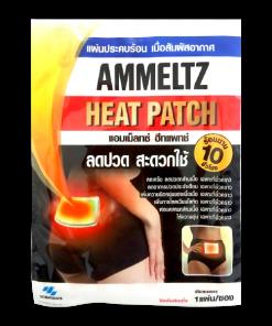 Ammeltz Heat Patch 1 pcs