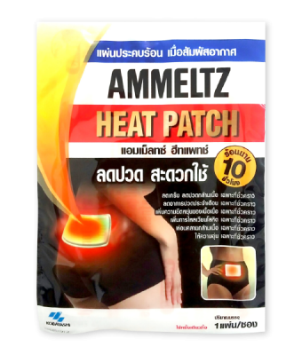 Ammeltz Heat Patch 1 pcs