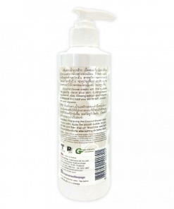 Tropicana Coconut Shower Cream 240 ml