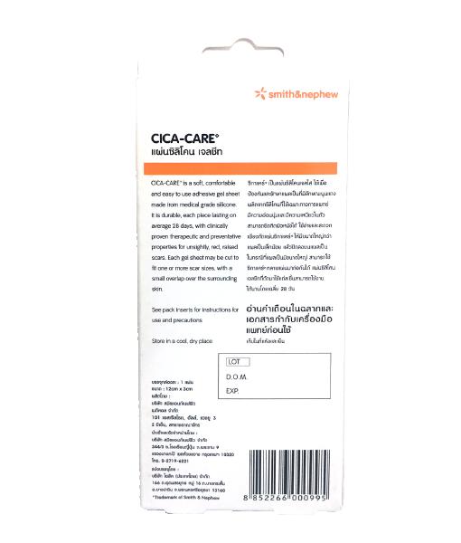 Cica Care 12x3 cm 1 sheet