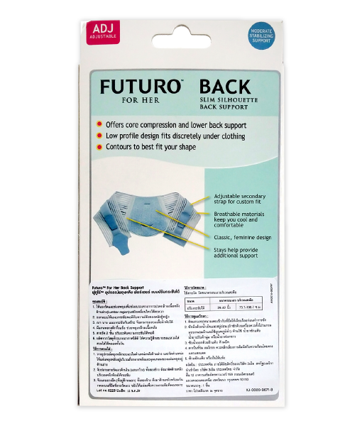 Futufo For Her Back Support 1 pcs