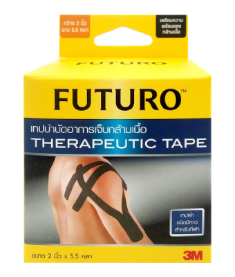Futuro Therapeutic Tape 1 pcs