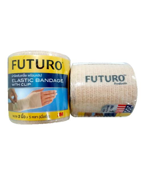 Futuro Elastic Bandage With Clip 1 pcs