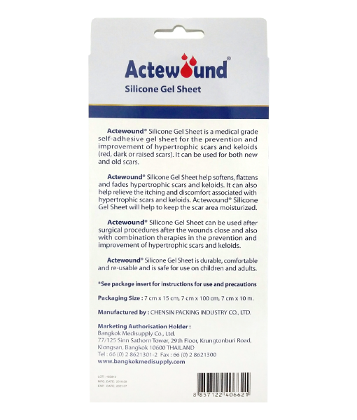 Actewound Silicone Gel 7x15 cm 1 Sheet